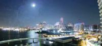 Captan un meteorito 'tan brillante como una luna' en Japón
