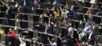 109 fideicomisos a punto de extinguirse: diputados debaten en el pleno