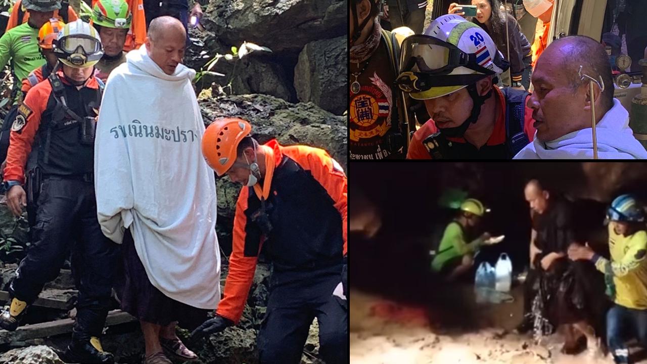 Rescatan a un monje que quedó atrapado en una cueva; días atrás había entrado en ella para meditar