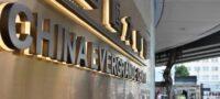 Desplome de Evergrande dispara alerta roja en Wall Street: se teme crisis global